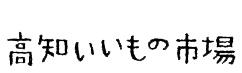 http://ashizuri.net/