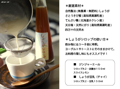 シロップれしぴブログ.jpg