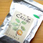 グァバ茶ティーバック(レモングラス入り)